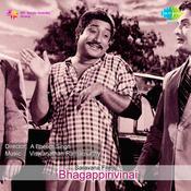 Bhagappirivinai Songs