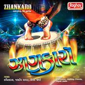 Zhankaro - Non Stop Ras Garba Songs