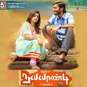 Naiyaandi Songs