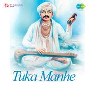 Tuka Mhane Songs