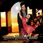 Khoya Khoya Chand Songs