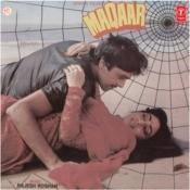 Maqaar Songs