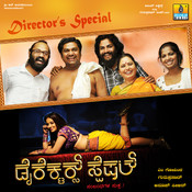 Directors Special Songs