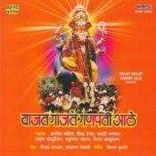 Vaajat Gaajat Ganpati Aale Marathi Songs