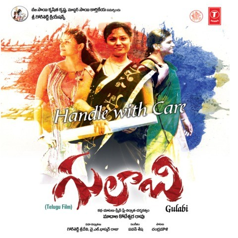 https //www.google.com/search q=gulebakavali songs download