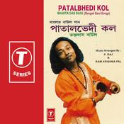 Patal Bhedi Kol Songs