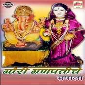 Gauri Ganpatiche Sanala Songs