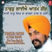 Thakur Gaiyai Atam Rang Songs