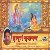 Tulsikrut Shree Ramchrit Manas- Baalkand- Part- 4- Dani Siromani Krupanidhi Naath Kah Um Sati Mau Chah Um Tumhi Samaan Sut Prabhu Song