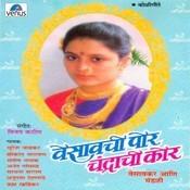 Vesavchi Por Chandrachi Kor Songs