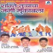 Shakti- Turyacha Jangi Muqabala Songs