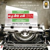 Vazhakku Enn 18/9 (Original Motion Picture Soundtrack) Songs
