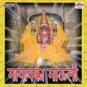 Mayakka Mauli Songs