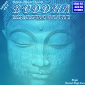 Om Muni Muni Shakyamuni MP3 Song Download- Buddha- Blissful