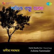 Madhabilatar Aaji Song