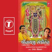 Shrinathji Sankeertan Songs