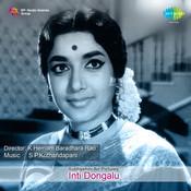 Inti Dongalu Songs