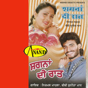 Sagna Di Raat Songs