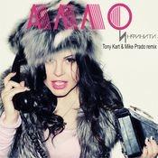 Allo (Tony Kart & Mike Prado Remix) Song