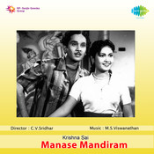 Manase Mandhiram Songs