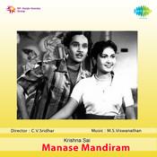 Manase Mandhiram Songs