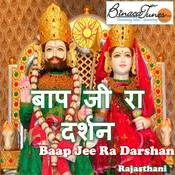 Baap Jee Ra Darshan Songs