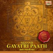 Gaytri Mantra 2 Song