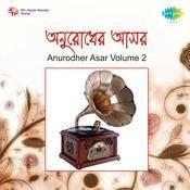 Pvt Anurodher Asar 2 Songs