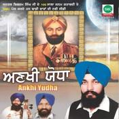 Ankhi Yudha Songs