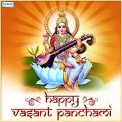 Jai Saraswati Mata Song