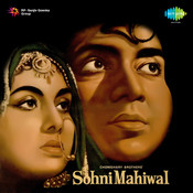 Sohni Mahiwal Opera By Narinder Biba  Songs