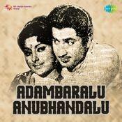 Adambaralu Anubhandalu Songs