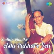 Aashi Pankhare Yeti Sudhir Phadke Songs