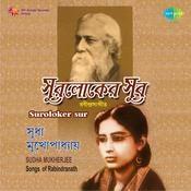 Sudha Mukhopadhyay - Suroloker Sur Songs