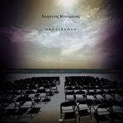 Pafsilipon Songs