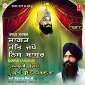 Jaagat Jyot Japei Nis Basrei Songs