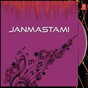 Janmastami Songs