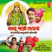 Kalu Majhi Ladachi (Madhardevi Kalubaichi Geete) Songs