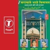 Karamat Shahe Villayat Songs