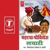 Keharwa Dhobiyau Lachaari Songs
