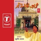 Khwaja Ka Pehla Number Songs