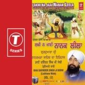 Lakhi Na Jaai Nanak Leela Songs