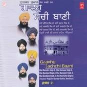 Gaavho Sachchi Baani Songs