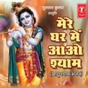 Mere Ghar Mein Aao Shyam Songs