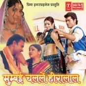 Mumbai Chalalein Heeralal Songs