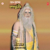 Pagale Bhairavi Songs