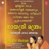 Gayathri Mantram Songs