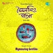 Mymansing Geetika (drama)  Songs