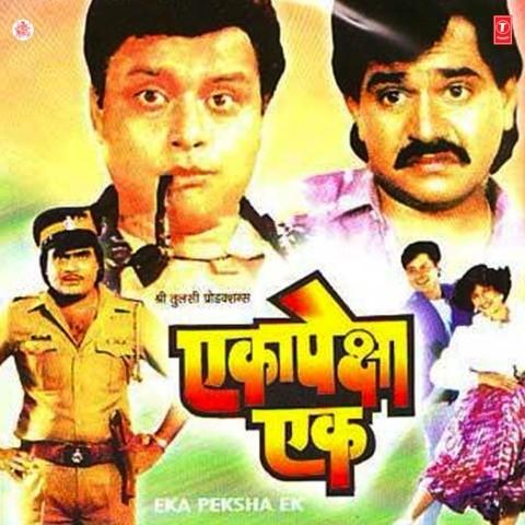 Download Yamraaj Ek Faulad Hindi Dubbed Movie Part 2 | NTR ...
