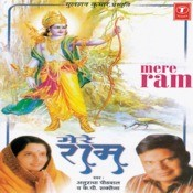Ram Mere Dwar Padhare Song
